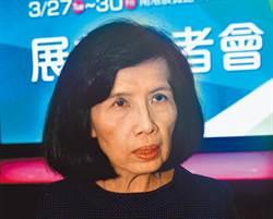 投保中心出重手 提解任大同董事長林郭文艷職務訴訟
