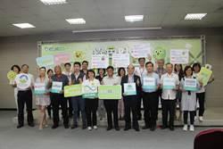 環保署推綠色旅遊 全台唯一「三金一環」認證在三義