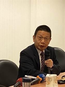 投保中心出手了 對大同董事長林郭文艷提裁判解任訴訟