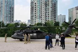 駐韓美軍黑鷹直升機 緊急降落漢江公園