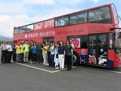 民間業者自行合作 北海岸「雙層觀光巴士」首航