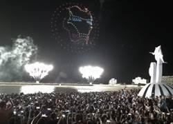 2020澎湖國際海上花火節璀璨登場 2萬多人同場歡樂