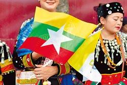 專家傳真-緬甸 尚未飽和的金融市場 對外國銀行的吸引力