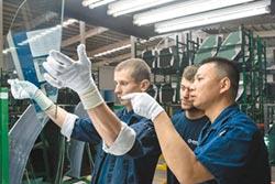 中美經濟展望降 全球U型復甦