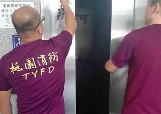 9大2小困電梯「管理員不鳥」!他批:「我們差點死在中壢」