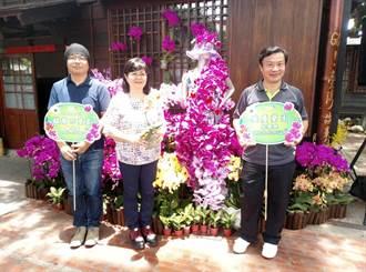 工設師轉型花藝設計「蘭宴」成最美行銷