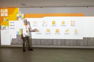 打造「智慧型训练中心」 台湾房屋培育3000位房仲人才