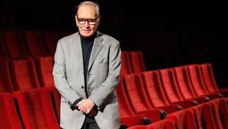 《海上鋼琴師》義大利電影配樂大師顏尼歐 享耆壽91歲