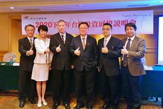 《台北股市》群益:H2台股投資 關注電子4焦點、傳產6族群