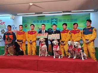亞洲第一!6搜救犬警佐與警官最高2線1星巡官