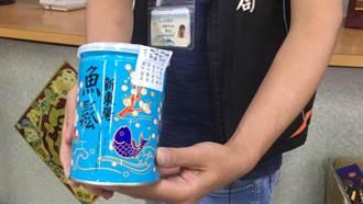 新東陽魚鬆汞超標?桃衛生局:原料合格罐裝品已送驗