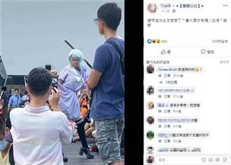 動漫展coser妹掀裙露黑森林  法界:沒猥褻動作不違法