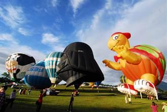 熱氣球入園費公布 台東鄉親有優惠