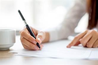 為何工作必簽「薪資保密協議」?職場過來人5字點破心機