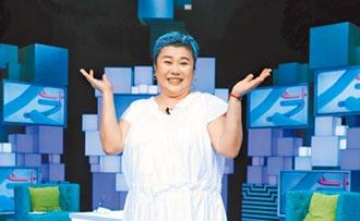 林美秀初出道演戏兼洗衣