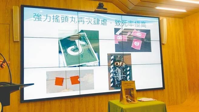 台灣高檢署日前曾針對超級搖頭丸PMMA的毒害,舉行記者會示警。(資料照片)