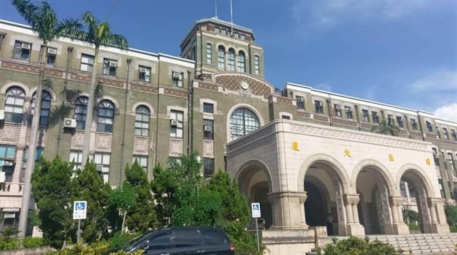 司法院(陳志賢攝)