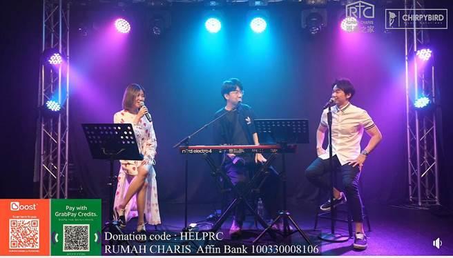傅健穎(左起)、郭文翰與林健輝昨為公益募款合體獻聲。(翻攝Rumah Charis 恩惠之家臉書)