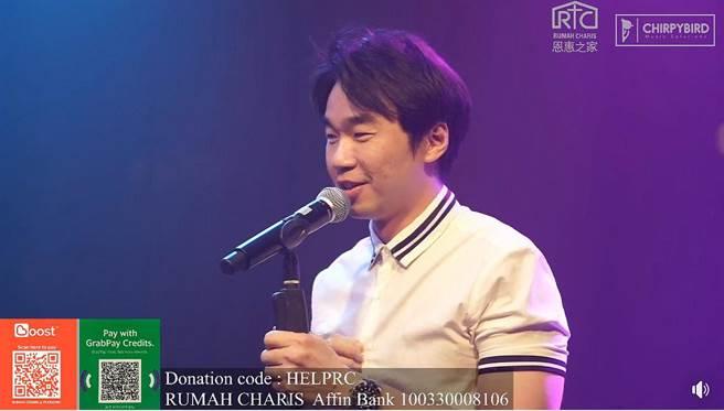 林健輝昨為公益募款獻聲。(翻攝Rumah Charis 恩惠之家臉書)