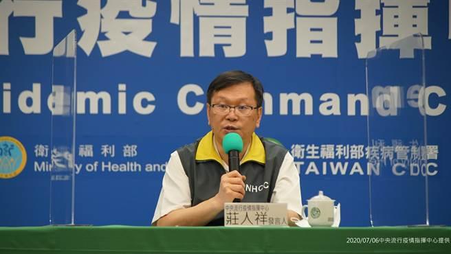 首例經台灣轉機確診者 莊人祥:不需要匡列接觸者