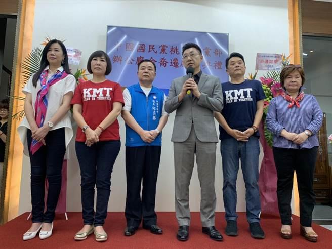 國民黨桃園市黨部辦公室6日舉辦喬遷啟用典禮,江啟臣到場支持。(姜霏攝)