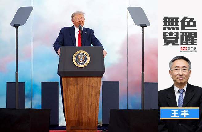 無色覺醒》王丰:美國會不會拋棄台灣?(圖/美聯社)