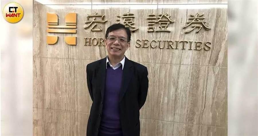 宏遠投顧投資研究處、副總經理陳國清。(攝影/林勝發)
