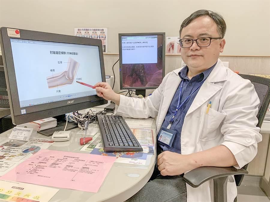 中醫大新竹附設醫院復建科醫師何宇淳表示,尺神經因撞擊或長時間受壓迫,造成發炎等症狀稱為「肘隧道症候群」。(羅浚濱攝)