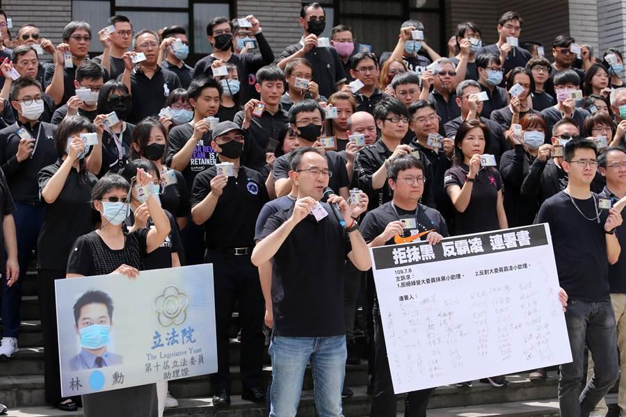 國民黨立院黨團助理及立委助理們身穿黑衣,抗議陳柏惟、王定宇抹黑。(黃世麒攝)