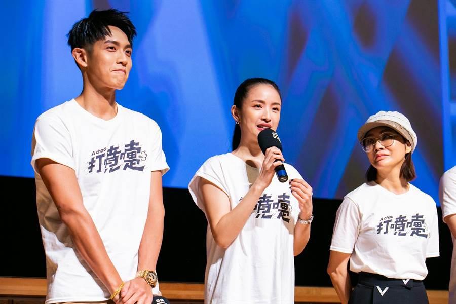 林依晨在《打噴嚏》飾演柯震東心愛的「心心姊姊」。(台北電影節提供)