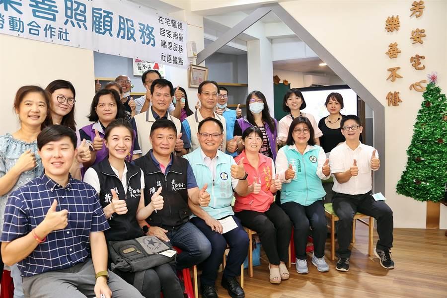 嘉義市第一間提供長照服務的合作社「樂善照顧服務勞動合作社」5日成立,未來將以「在宅醫療」立足點出發,與社區緊密融合在一起。(呂妍庭攝)