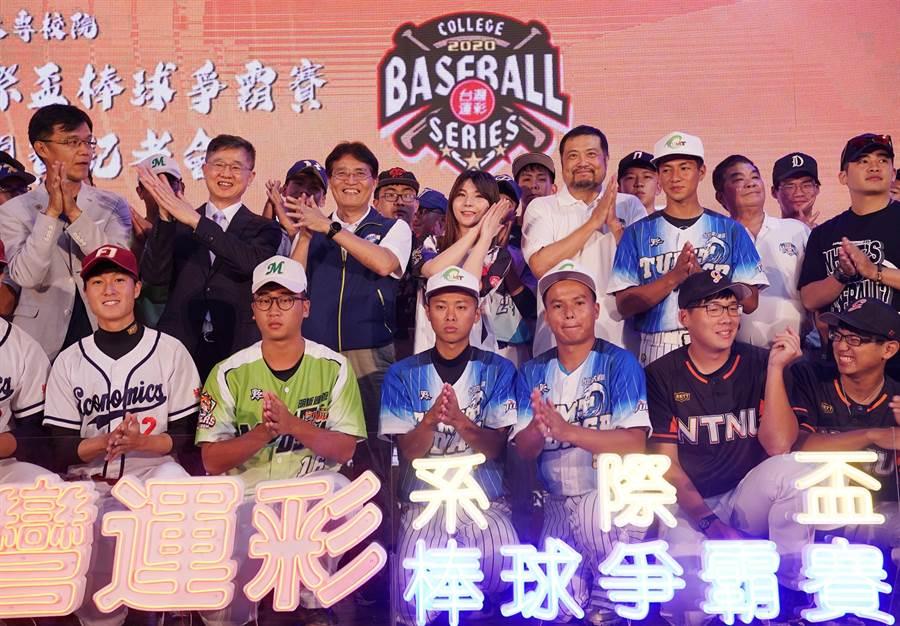 2020年第三屆台灣運彩全國大專校院系際盃棒球爭霸賽全國決賽開打。(大專體總提供)