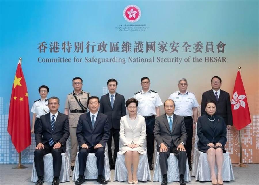 香港國安委今日召開首次會議。(摘自香港東網)