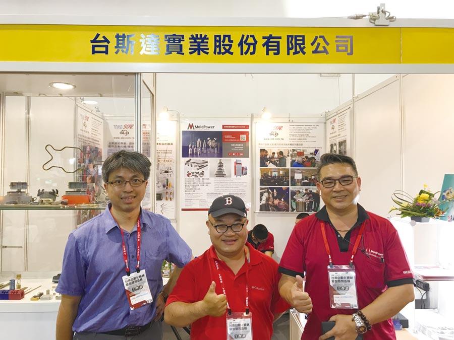 台斯達總經理湯乾能(中)、契益公司副總經理陳雅模(右)。圖/周榮發