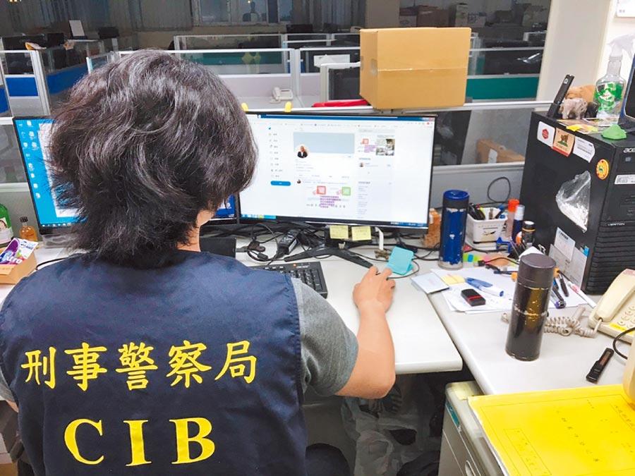 台灣正式邁入5G時代,警方不諱言,手遊產業蓬勃發展,是駭客眼中肥羊。圖為刑事局偵九大隊偵辦網路犯罪。(翻攝畫面/胡欣男台北傳真)。