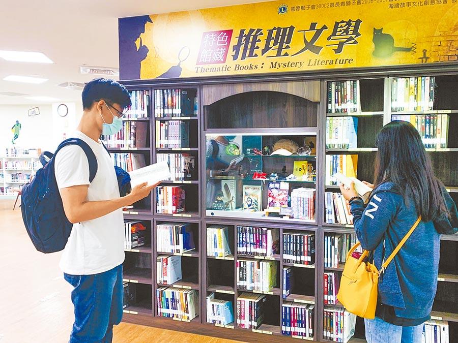 台中市立圖書館清水分館,打造全台唯一的「推理文學」特色圖書館。(中市圖提供/林欣儀台中傳真)