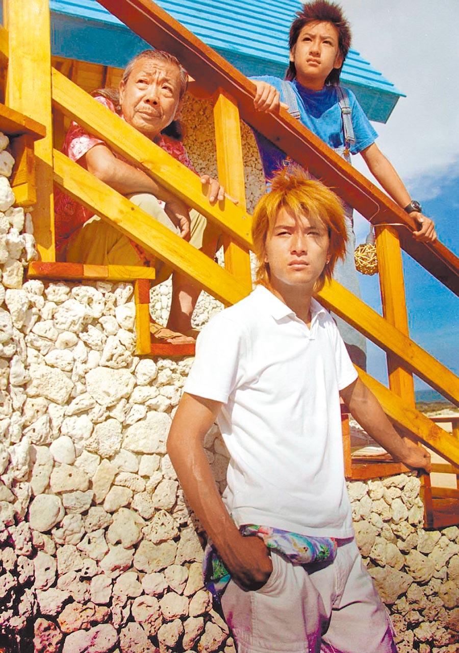 邱澤(前)與沈建宏(後排右)17年前在《原味的夏天》飾演午馬的孫子。(資料照片)