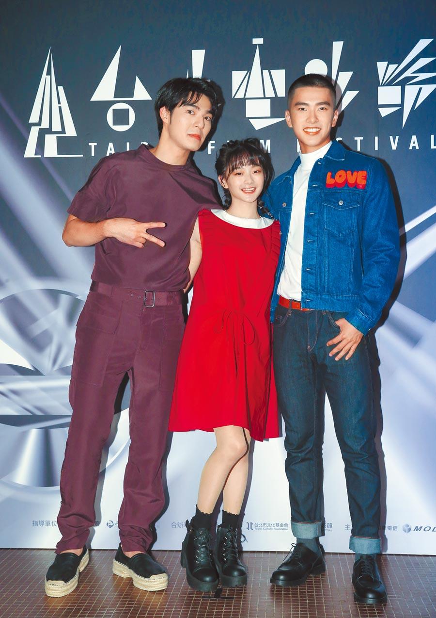 陳昊森(左起)、邵奕玫、曾敬驊帶著新作《刻在你心底的名字》在台北電影節首映。(盧禕祺攝)