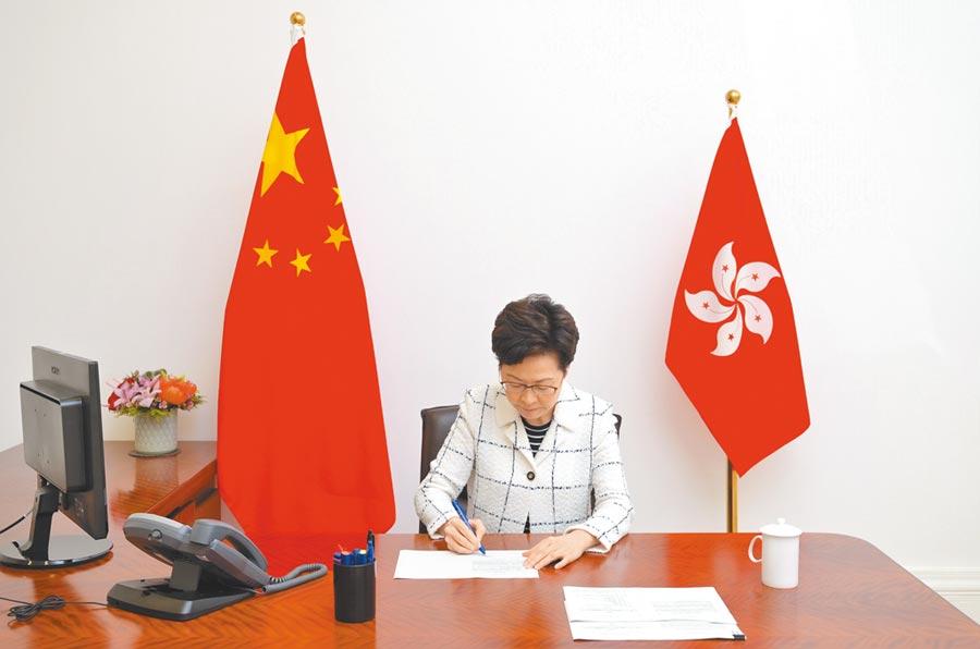 6月30日香港特首林鄭月娥簽署香港國安法。(新華社資料照片)