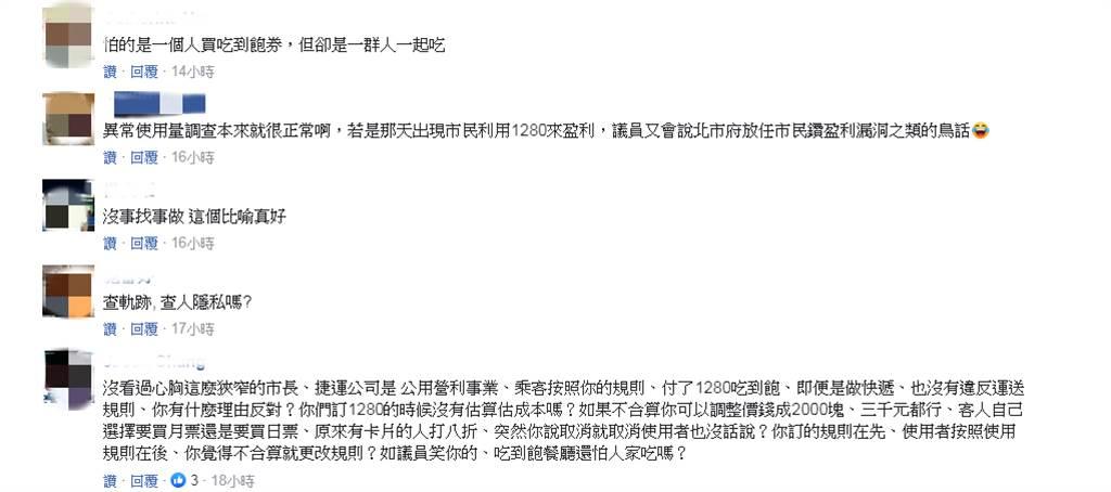 (圖/摘自中時電子報)
