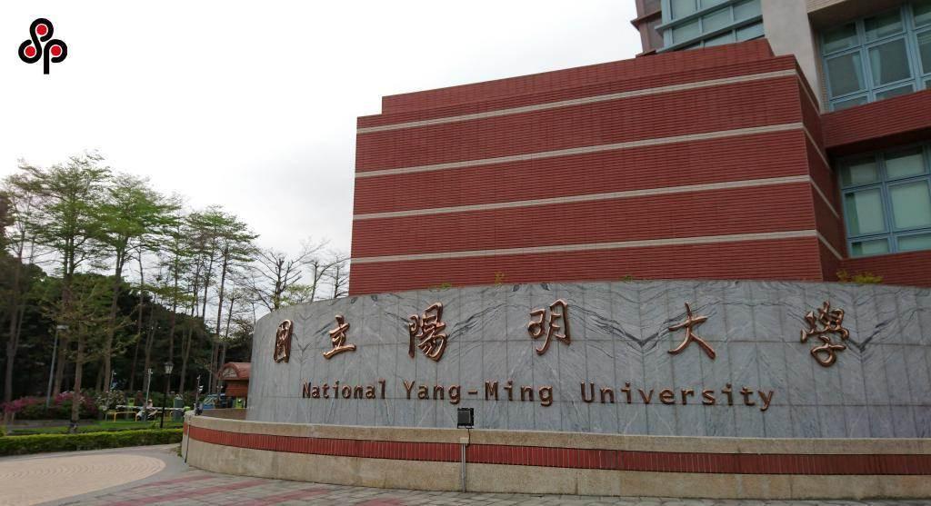 陽明大學澄清,合校依民主程序,過程透明公開,並無黑箱作業。(本報資料照)