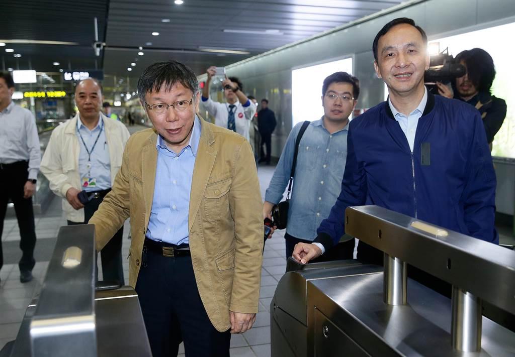 圖為台北市長柯文哲(左)、時任新北市長朱立倫(右)宣布,自2018年4月16日起推出1280元定期票。(資料照,方濬哲攝)