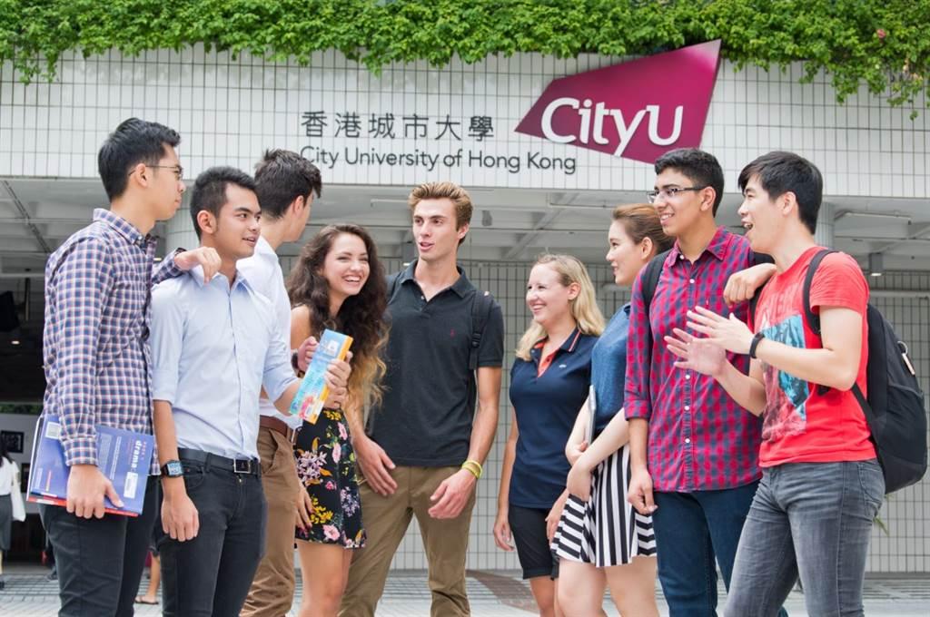 香港城市大學將會在2020大學博覽會7月場,透過遠端線上分享會的形式替考生及家長解決求學及科系問題。(香港城市大學提供)