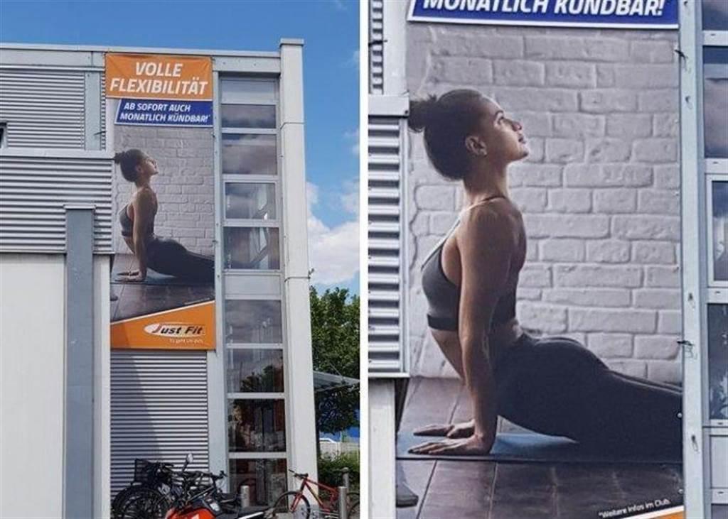 做瑜珈做到頸部扭轉「180度」?原來一切都是P圖。(照片來源:Dcard)