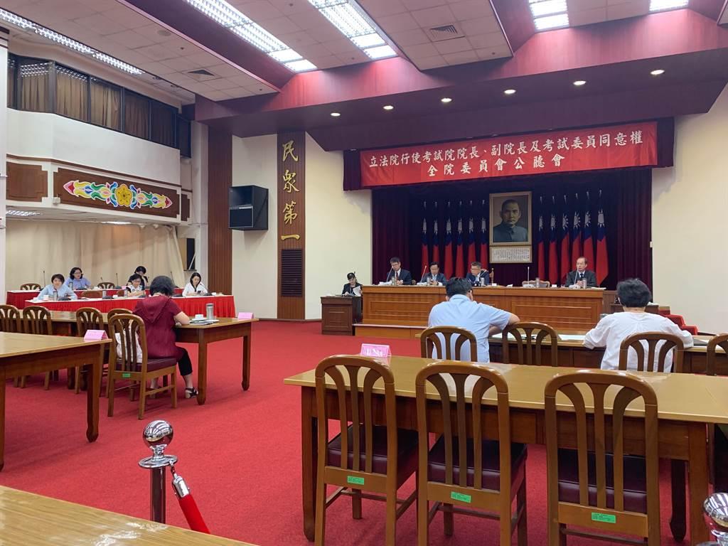 立法院今舉行司法院被提名人公聽會,在野黨團各自代表都重申廢除考監兩院的主張。(林縉明攝)