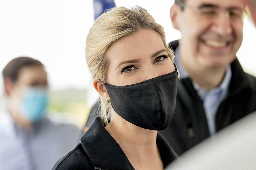 伊凡卡在社群網站中分享一張戴上口罩的自拍照後,意外惹火川普的支持者們,不僅要求她脫掉,甚至有人直嗆「看起來愚蠢」。圖為伊凡卡。(美聯社)