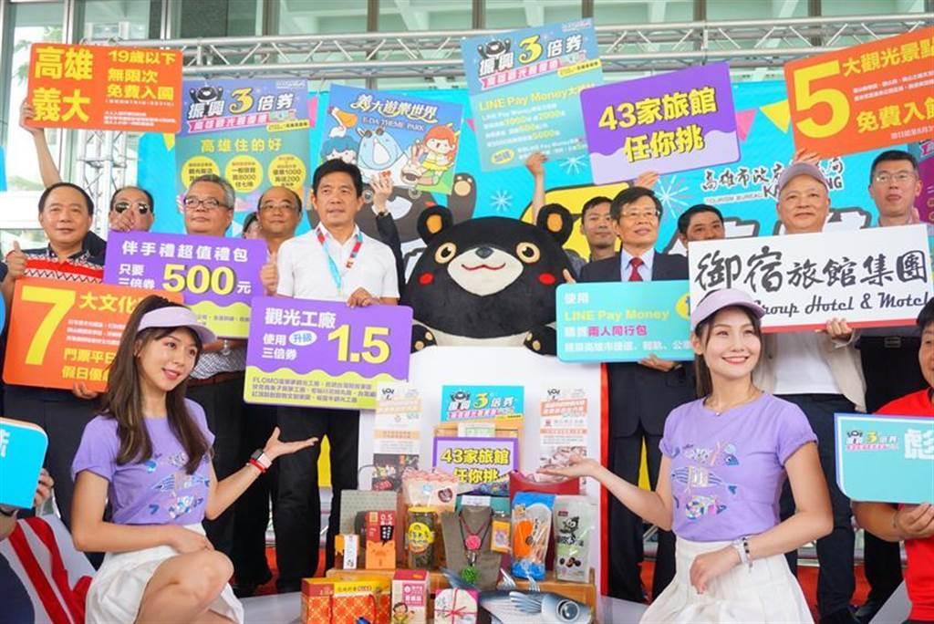 (高雄代理市長楊明州(二排右三)7日與觀光業者,官民合作,推出六大方案,爭取三倍券在高雄的餐飲住宿商機。圖/高雄新聞局提供)