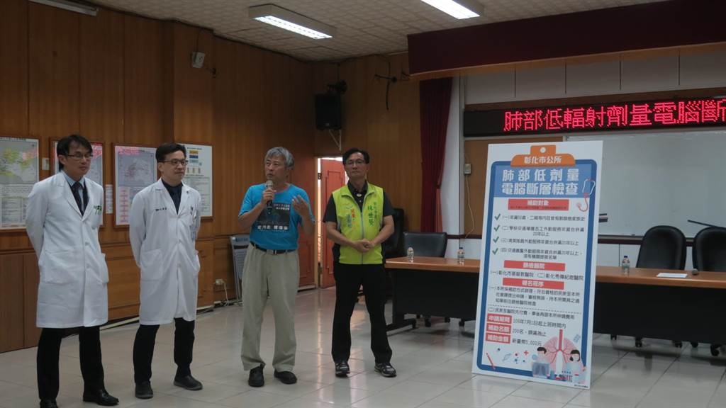彰化市公所獲肺病防治基金會捐贈100萬元,將補助高風險市民免費做肺癌篩檢,預估將有200人受惠。(謝瓊雲攝)