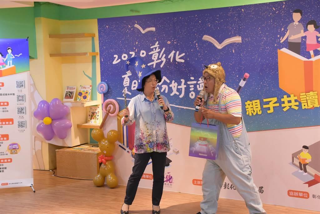 彰化縣長王惠美戴上魔法帽,以縣長媽媽身分和知名的陸爸爸陸育克一起為現場的小朋友說故事。(謝瓊雲攝)