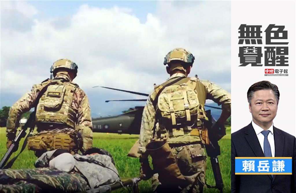 無色覺醒》賴岳謙:美軍在台畫面曝光!美台聯合演訓目的?(圖/The 1st Special Forces Group,片名「Relentless – Professional – Excellence 」(Facebook)